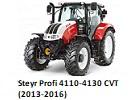 Steyr Profi 4110-4130 CVT (2013-2016)