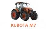 KUBOTA M7