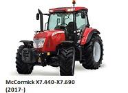McCormick X7.440-X7. (2017-)