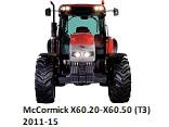 McCormick X60.20-X60.50 (T3) (2011-15)